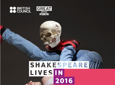 Shakespeare lives british council
